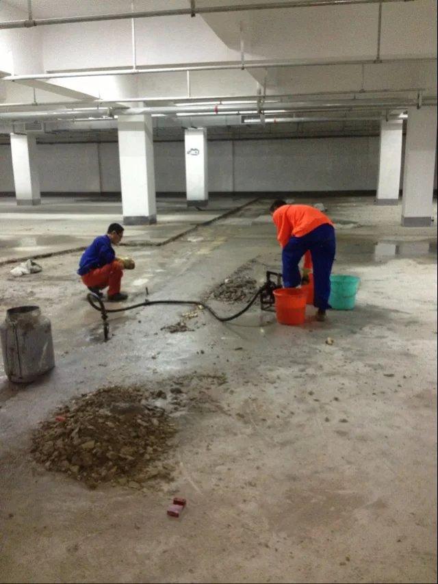 地库底板渗水怎么处理(地下室底板渗漏的处理方案)