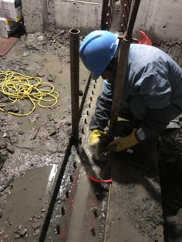 有没有专门针对沉降缝、伸缩缝堵漏的资料?